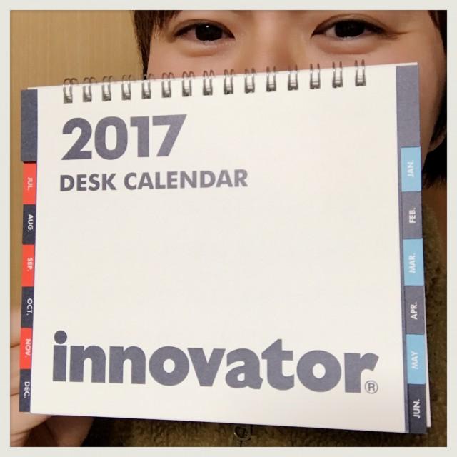 【これが好き!】イノベーター卓上カレンダー2017がシンプルお洒落