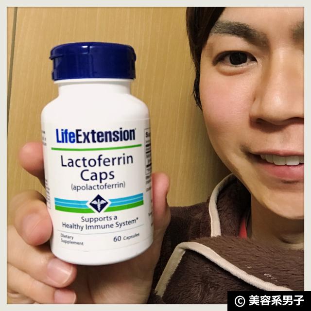 【体験終了】風邪を引きやすい、軟便・便秘に『ラクトフェリン』効果