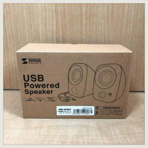 【コンパクト&良音♪】SANWA USB電源スピーカーが予想以上だった件