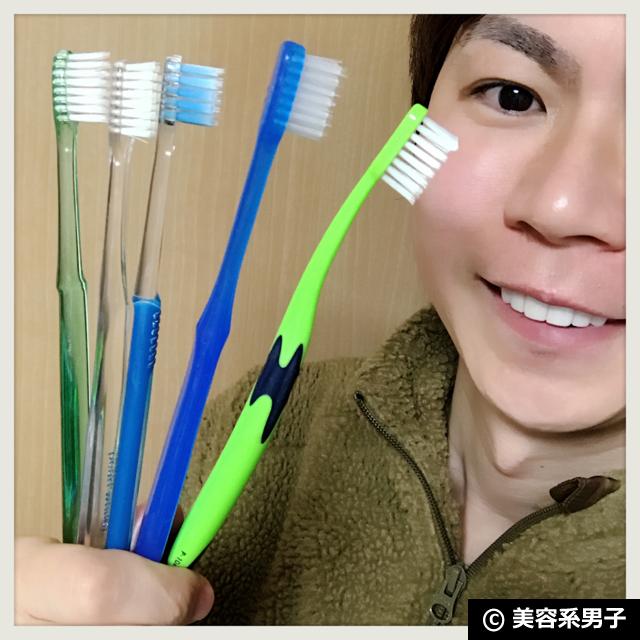 【プロに聞いた!】正しい『歯ブラシ』と『歯磨き粉』の選び方