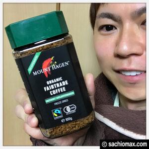 【ランキング1位】美味しいカフェインレスコーヒー(デカフェ)