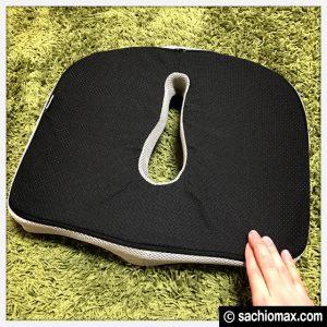 【ランキング1位】オフィス(パソコン)チェア用座布団で猫背改善