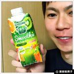 【ランキング1位】カゴメ グリーンスムージーダイエット効果-口コミ