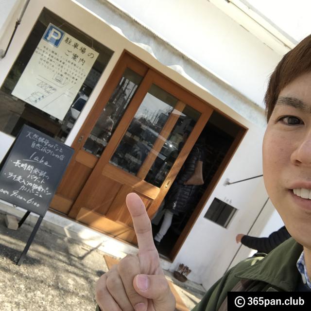 【東武動物公園】こんなところに美味しいパン屋『labo(ラボ)』感想