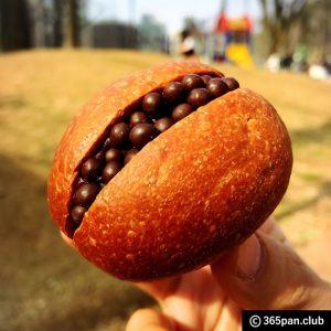 【代々木公園・代々木八幡】毎日食べたくなるパン屋さん『365日』その1