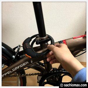 【ドッペルギャンガー】折り畳み自転車Promenade250-BRを買ってみた