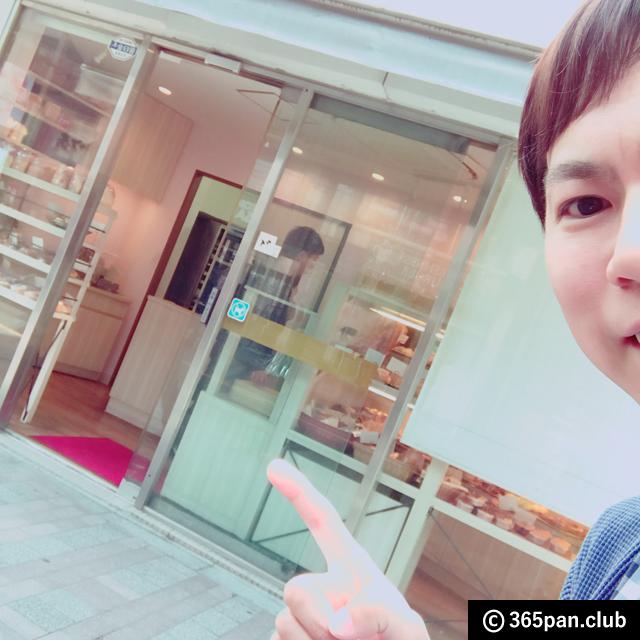 【代々木八幡】愛される街のパン屋さん『ドンキイベーカリー』感想