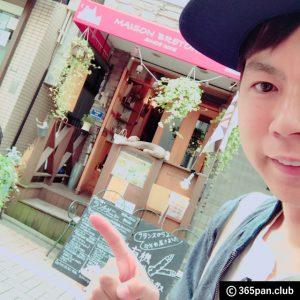 【笹塚】満足できるガレット屋さん『メゾンブルトンヌ』ランチ-感想