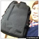 【ミニ四駆】TAMIYAさんとコラボして欲しい完璧過ぎるバックパック
