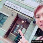 【新宿・他】椿屋珈琲店 ホットサンドはランチタイムがオススメ♪