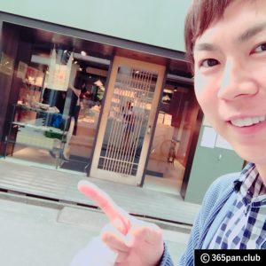 【おすすめ】モチモチ系で東京で1番美味しいパン屋さん『365日』