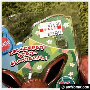 【最大90%OFF】話題の『おもちゃ屋さんの倉庫』が楽しすぎた件