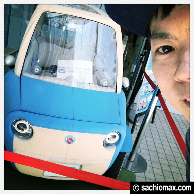 【カワイイ電気自動車】rimOnO(リモノ)に会ってきたよ!吉祥寺パルコにて