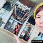 【新宿・他】生地がユニーク『ベーカリー&レストラン 沢村』感想