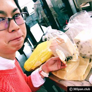 【東新宿】焼き立て食パン専門店『心技味 食ぱん道』新宿店-感想