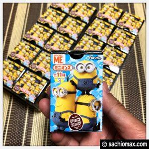 【ミニオンズ】エッグチョコを20個箱買いしたらコンプリート出来る?
