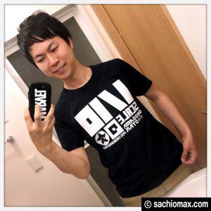 【ラジコン】OKOSAMASTARxPDCコラボUTシャツとトートバッグ購入方法