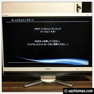 【PS3】プレイステーション3の故障?HDD交換で修理する方法