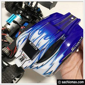 【ラジコン】Wltoys A959 1/18 RC ポリカーボネートボディ塗装編