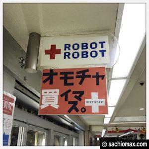 【ファミコン世代】ソフビガチャ『バケタン1号』コンプリートせよ☆