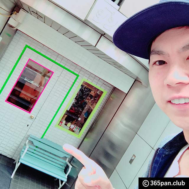 【立川】お洒落キュートなパンカフェ『シンボパン』感想-食べ放題