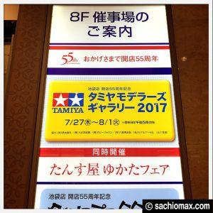【ミニ四駆】タミヤモデラーズギャラリー2017(池袋)イベントレポート