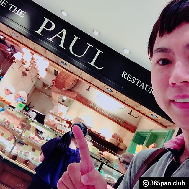 【四谷】PAULアトレ四谷店 パン食べ放題のポールレストラン-ランチ