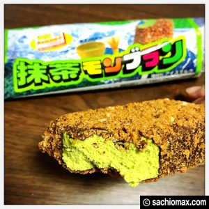 【ぶち美味い】九州限定アイス『ブラックモンブラン』を東京で買う