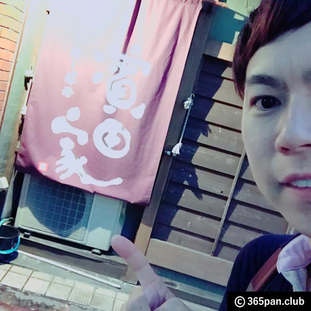 【三軒茶屋】濱田家さんは角食パンもオススメ☆黒千石豆パン・他