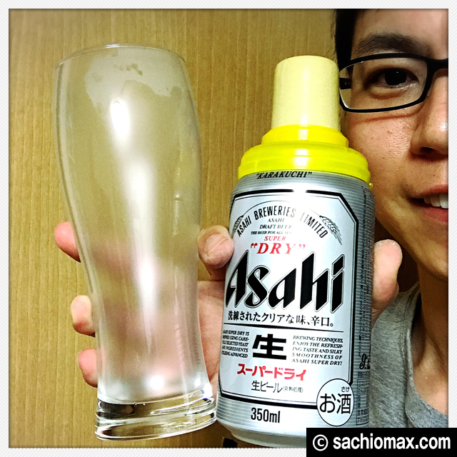 【お酒は二十歳になってから】おうちで缶ビールを美味しく飲む方法