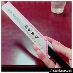 【懐かしい味】東京で皿うどんなら『長崎飯店/高田馬場』がおすすめ