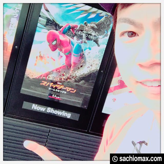 【知っ得】映画『スパイダーマン ホームカミング』をタダで観る方法