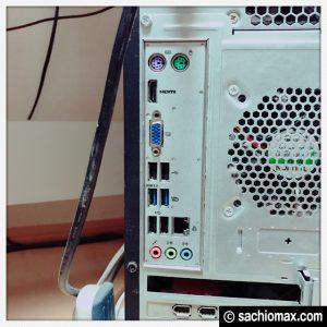 【PC】モニター2枚を両方HDMI接続でデュアルディスプレイにしたい!