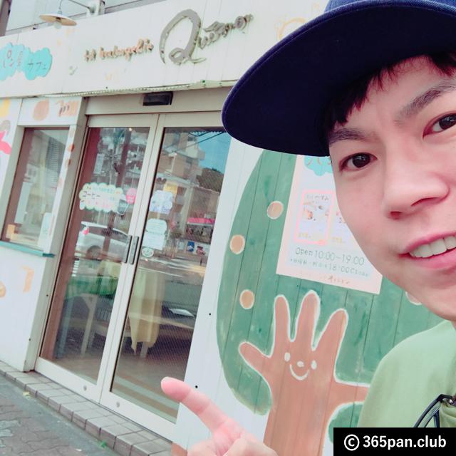【国分寺】自慢のスコーンと手作りパン屋『キィニョン 本店』感想