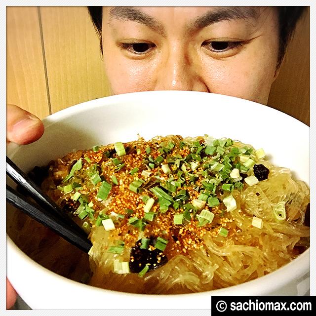 【男料理】オリジナルレシピ 超カンタン満腹『納豆春雨』作ってみて