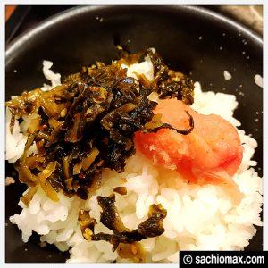 【新橋】話題のやまや『明太子食べ放題ランチ』を食べてきたよ☆