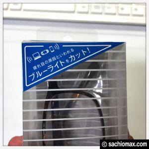 【これがベストセラー!?】ブルーライトカットPCメガネ購入の注意点