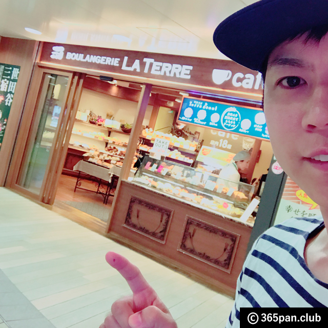 【東京駅】フランス石釜で焼く『ブーランジェリー ラ・テール』感想