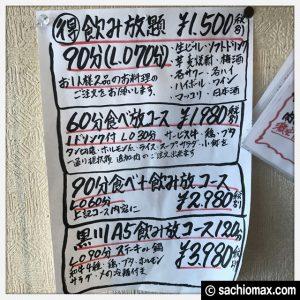 【A3・A5和牛!?】西早稲田『黒川精肉店』サービスランチがコスパ高☆