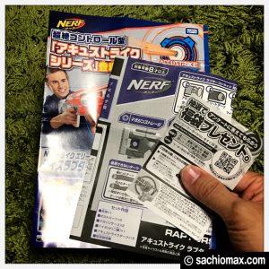 【Nerf/ナーフ】アキュストライク ラプターストライク-レビュー