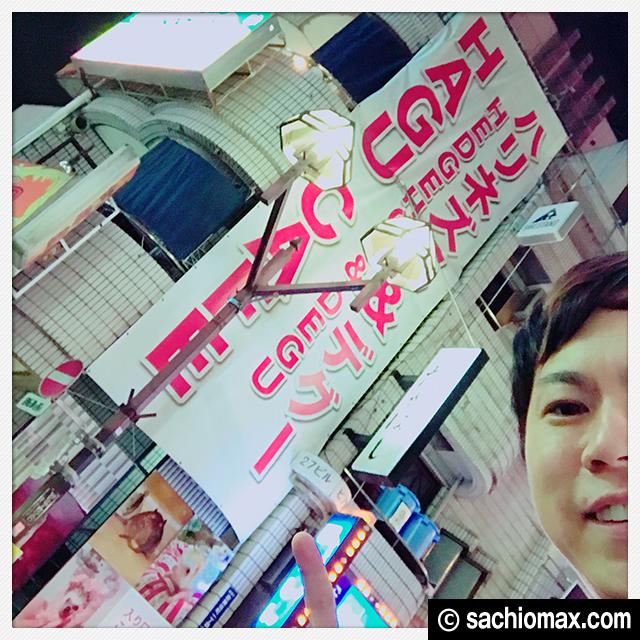 【癒し】ハリネズミとデグーのお店『ハグカフェ』に行ってきたよ☆