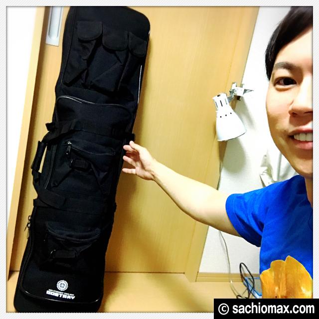 【NERF/ナーフ】ロングショット系の持ち運びにに良い100cmガンケース(バッグ/鞄)