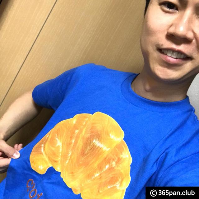 【モノレポ】クロワッサン デザイン Tシャツ トリニティ