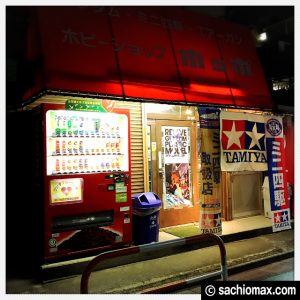 【ミニ四駆】関東横断ホビーツアー 東京/埼玉/ホビーショップ/模型店