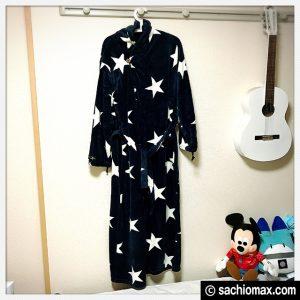 【着る毛布】mofuaガウンタイプと人気グルーニーどっちがオススメ?