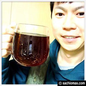 【おうちカフェ】ペーパーレスのコーヒードリッパーで美味しくなる?
