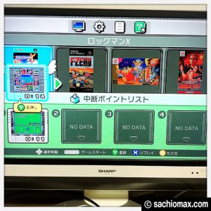 【SFC】結局買うよねニンテンドークラシックミニ スーパーファミコン