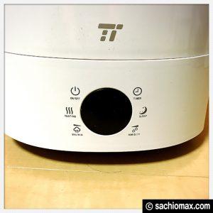 【ハイブリッド加湿器】TaoTronics 超音波・熱霧切替 省エネ&大容量