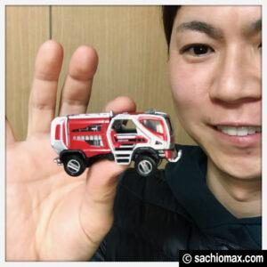 【ミニカー】トミカプレミアム モリタ 林野火災用消防車がカッコイイ