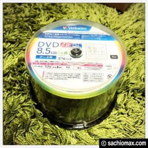 【お買い物】DVD-R(4.7GB)、DVD-R DL(8.5GB)どれがオススメ?